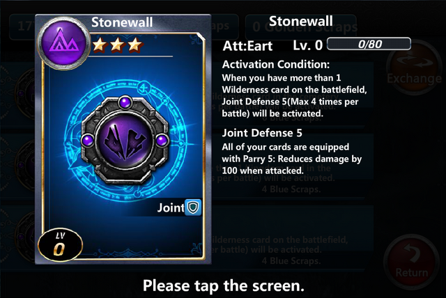 File:Earth-stonewall.png