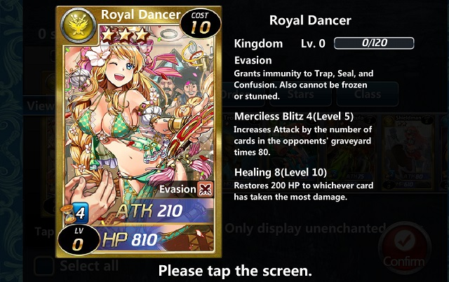 File:Royal Dancer.jpg