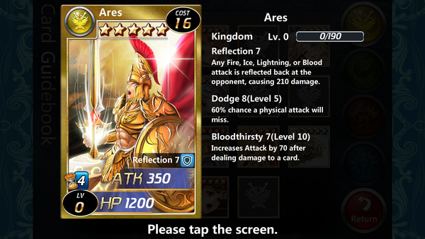 Ares 0