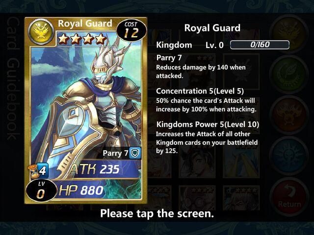 File:Royal Guard 0.jpg