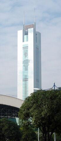 File:Guangzhou CITIC Plaza DSC02461.jpg