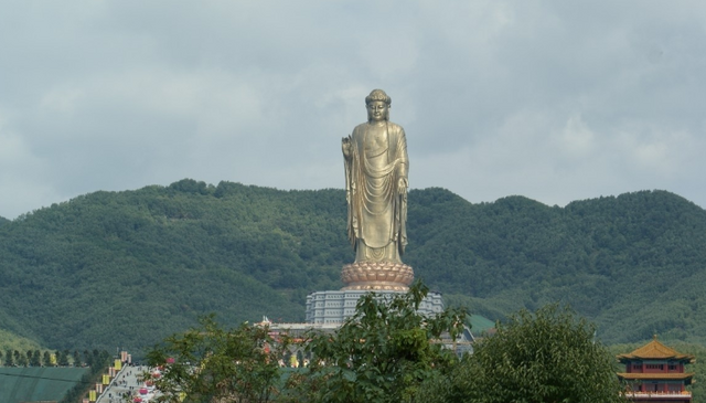 File:Buddha.png