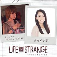Kumi Tanaka as Max Caulfield