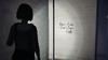 Dear Kate Graffiti Locker Room