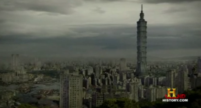 File:Taipei101FTER5.png