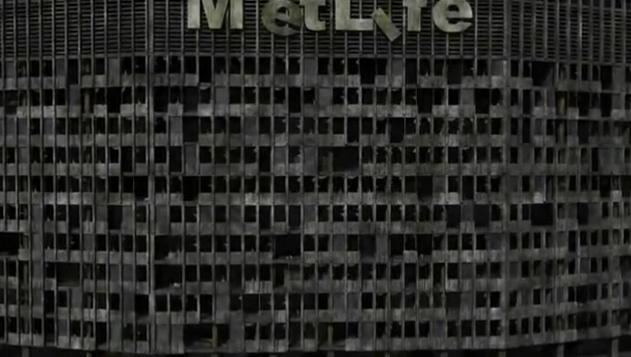 File:Metlifefacade.JPG
