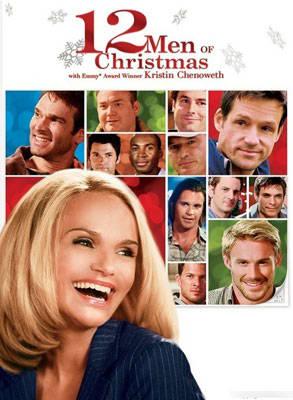 File:12 Men of Christmas.jpg