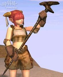 Weapon apprentice staff