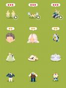 Fall Flower Wedding Gacha Items 1
