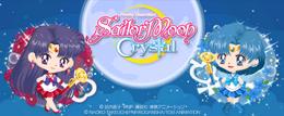Sailormooncrystalori2