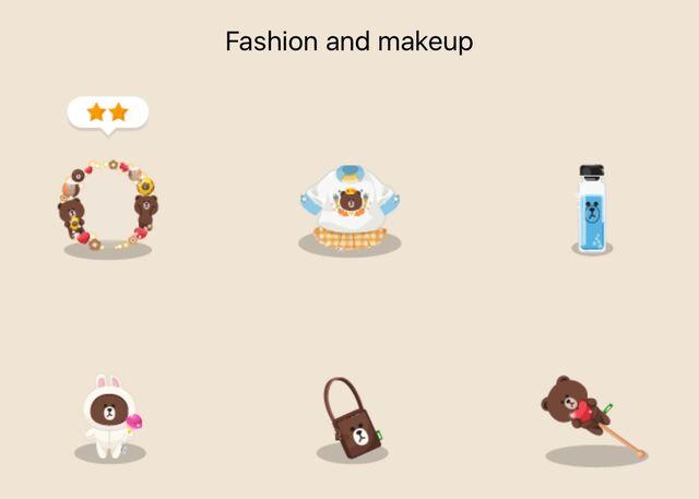 File:BROWN Fashion and Makeup.jpeg