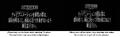 Thumbnail for version as of 05:22, September 22, 2015