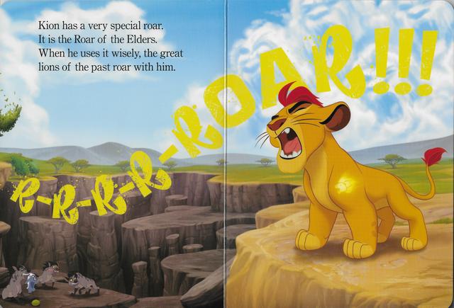 File:Kion's Roar 2.png