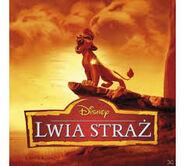 The lion guard soundtrack 1