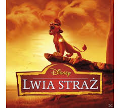 File:The lion guard soundtrack 1.jpg