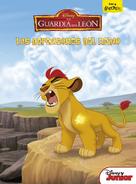 Los-defensores-del-reino