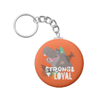 File:Lion guard strong loyal beshte keychain-rac6338ab68ce444cb7a0cf1a2ab1ca5d x7j3z 8byvr 324.jpg