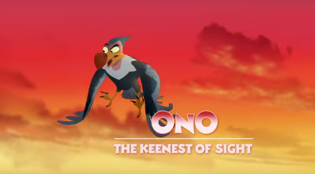 File:Not ono.png