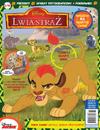 Lwia-straz-2