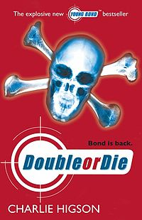 File:200px-DoubleorDie.jpg