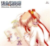 Little Busters Original Soundtrack - Cover