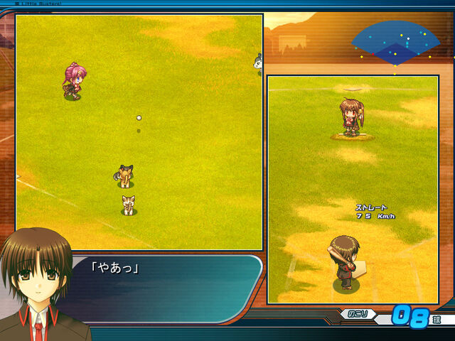 File:Little Busters VN - Minigame Large 01.jpg