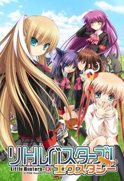 File:Little Busters! Ecstasy Cover.jpg