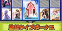 Little Busters! Card Mission