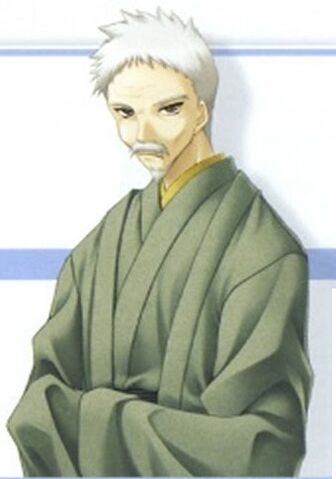 File:Kojirou Visual Novel Version.jpg