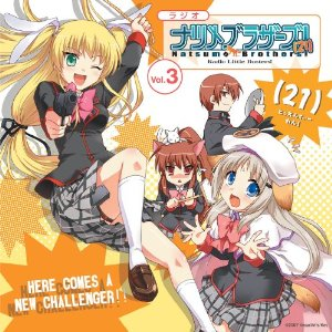 File:Radio Little Busters! Natsume Brothers! (21) Vol.3 - Cover.jpg