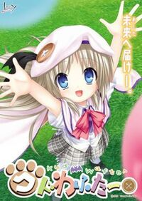 Kud Wafter Cover