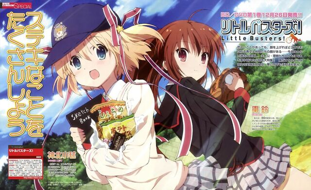 File:Little Busters Teaser 10.jpg