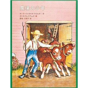 File:Japanesetranslation2.png