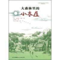 File:Chinesetranslation5.jpg