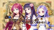 Princesses (Vita)