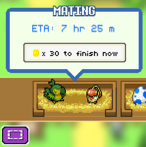 File:Mating.png