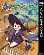 Little Witch Academia Manga Cover