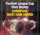 1981 League Cup Final