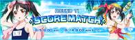 Score Match Round 11 EventBanner