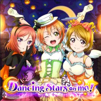 Dancing Stars on Me!