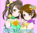 Kodoku na Heaven