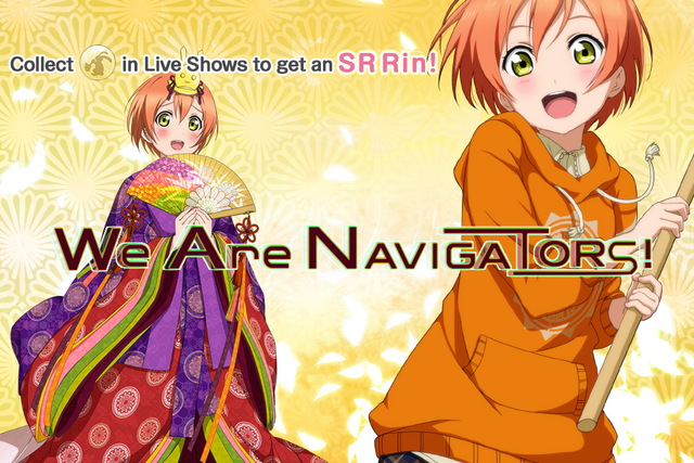 File:We Are Navigators EventSplash.png