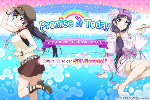 Promise of Today EventSplash