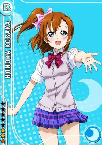 File:Honoka cool r.jpg