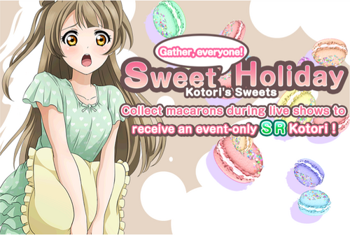 SweetSweetHoliday EventSplash