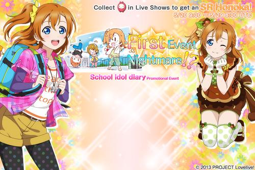 First Event Nightmare!? EventSplash