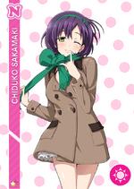 199Chizuko
