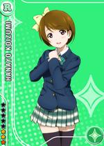 426px-Hanayo pure r