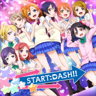 Love live start dash lyrics