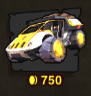 File:Dune Buggy.png